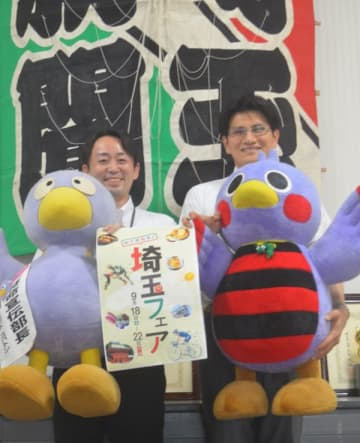 イオンで「埼玉フェア」、22日まで 「彩の国もちぶた」など魅力再発見 埼玉代表する有名うどん多数
