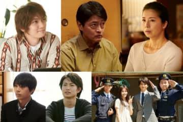 『マリーミー!』喜矢武豊が父親役でレギュラー出演&芸人・かが屋が第1話に登場