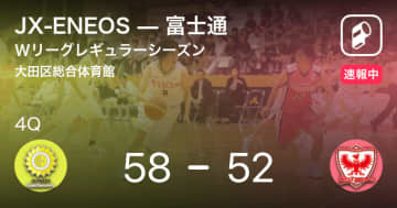 【速報中】3Q終了しJX-ENEOSが富士通に6点リード