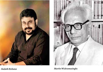Who was more melancholic? Wickramasinghe or Rohana? | Daily FT