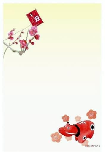中丸さん(若松出身)の赤べこ画 年賀はがきに採用