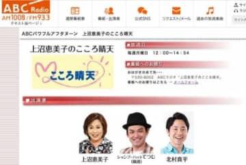 スタッフのためだったのに…上沼恵美子さんの「焼肉大量注文」はパワハラなの?