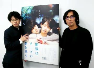 成田凌、ゲイの主人公を演じるにあたり挑んだ役作りとは?「周りにゲイが多いから、いろんな相談をしながら…」