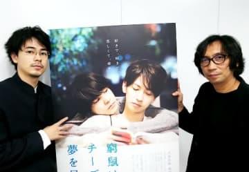 行定勲、成田凌を主役に抜擢した思いを語る「ちゃんと欲がある俳優の1人。いい時期に成田と仕事ができた」