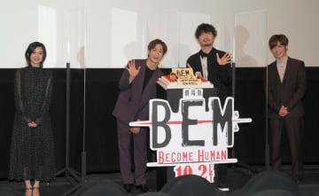 キスマイ宮田 サプライズの誕生ケーキに満面笑み「日本一かわいい32ちゃいに」