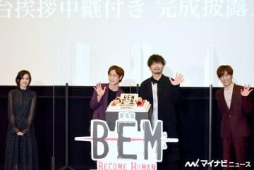 宮田俊哉、誕生日迎え「日本一かわいい32ちゃい」小野賢章とジャケットの色かぶる