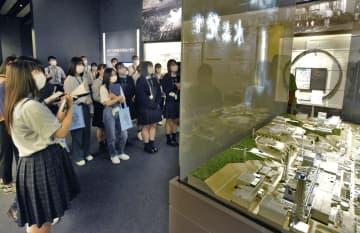福島県の原発事故伝承館オープン 教訓後世に 画像