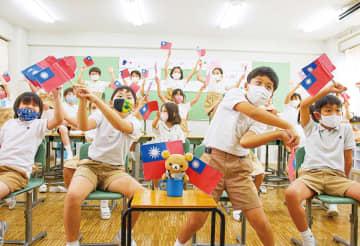 ぬいぐるみ通じ交換留学 横須賀学院小学校と台湾大村小學校