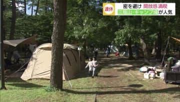 新型コロナ禍の中キャンプ場が人気! 大自然の中でリラックスタイムを(島根・大田)