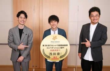 嵐・二宮 主演「浅田家!」ワルシャワ国際映画祭に出品 日本初グランプリ狙う