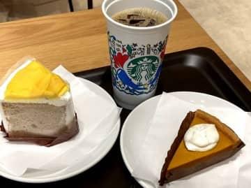 スタバの新作「パンプキンタルト」と「アイスコーヒー」を525円でゲットする裏ワザ!