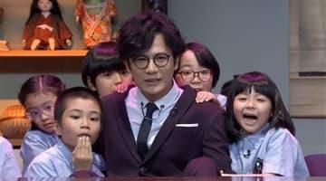 稲垣吾郎リーダー『ほん怖』ハロウィーン放送 伊藤健太郎が初出演で主演