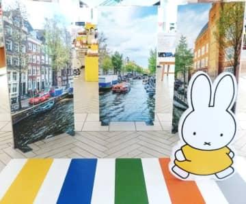 【小田急百貨店 新宿店本館】『ミッフィープラザ』が9月24日より開催。65周年アニバサリーグッズも販売