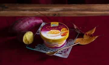 スイートポテトの味を再現! 「スーパーカップSweet's」シリーズに秋の新作登場