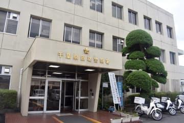 訪問介護先の高齢者宅から現金14万3千円盗む 容疑で女逮捕 匝瑳署