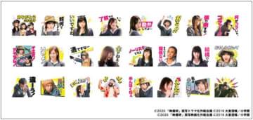 乃木坂46 齋藤飛鳥、山下美月、梅澤美波、映画『映像研』ボイス付きLINEスタンプが本日発売!
