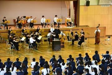 プロの音色 生徒励ます 千葉交響楽団、今年初の鑑賞教室 市原・八幡中