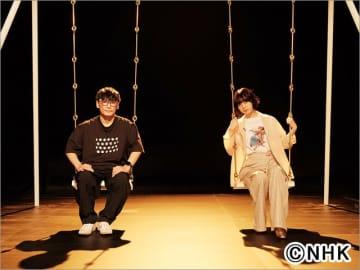 平手友梨奈がサカナクション・山口一郎と対談!「共感できる考えがたくさんありました」