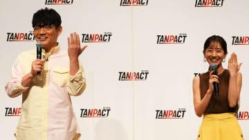 田中みな実&ずん飯尾 結婚指輪をかざしてアピール「結婚会見やっちゃいますか(笑)」