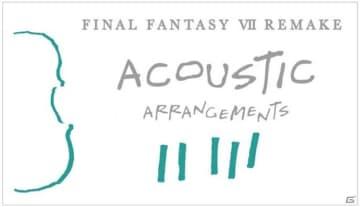 「ファイナルファンタジーVII リメイク」のアコースティックアレンジアルバムが11月25日に発売決定!