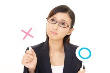こんなこと言ってない? 日本人が間違えやすいビジネス英会話フレーズ