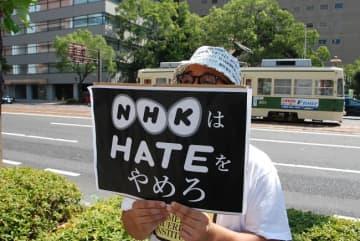 NHK原爆ツイートが「差別扇動」と炎上