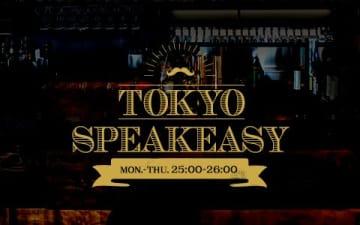 花澤香菜×加藤諒、子役時代の思い出トークで盛り上がる!「子犬のようにずっと一緒にいてくれた…」