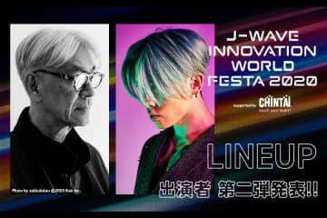 坂本龍一、MIYAVI、中山晃子、デジタル・クリエイティブフェス「イノフェス2020」出演決定