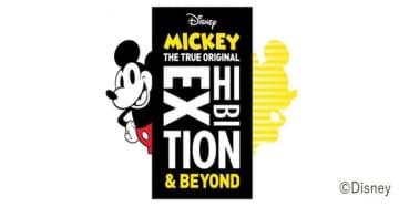 「ミッキーマウス展」六本木で開催! ミッキーからインスパイアされた作品が登場