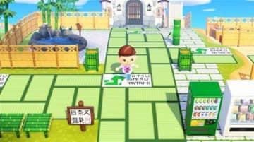 「やつしろたたみ島」にあつまれ! 八代産の畳、人気ゲームでPR