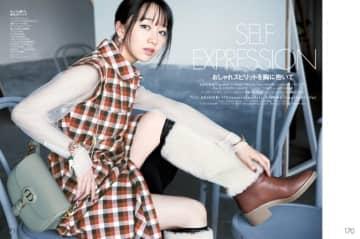 Cocomi 「ELLE Japon」初登場で秋冬コーデ披露 フルート奏でる独占映像も
