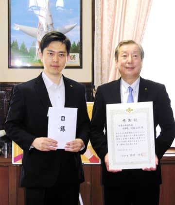 吉村府知事、2億円寄付のJRAへ感謝状「競馬ファンの皆さんのおかげ」