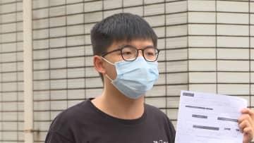 香港の民主活動家 黄之鋒氏が逮捕
