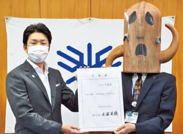 【from 堺】ハニワ部長が市長直轄 特命部長に着任