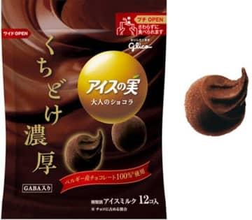 「アイスの実」シリーズから「大人のショコラ」 濃厚感さらに磨き