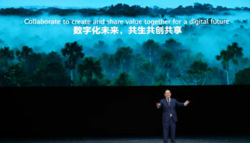 How Huawei crafts an industrial digital transformation through collaboration