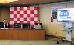神戸大学海洋政策科学部の設置が認可 21年4月開設