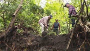 7月豪雨で被災 くじゅう連山の登山道で復旧作業始まる 大分・竹田市