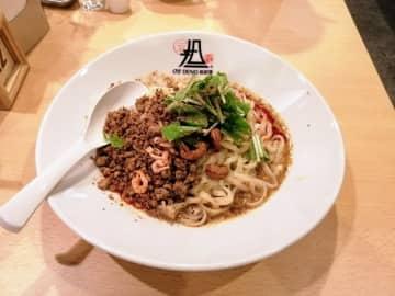 【ラーメン日記】錦町にオープンした『175°DENO担担麺 仙台店』へ|レベル1でも痺れる!