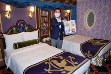 ディズニーランドホテル 記念装飾・プレゼントでおもてなし 稼働率抑えコロナ対策も