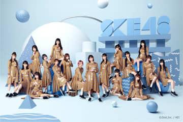 SKE48が「TV Bros. note版」で跳びます!「SKE48 12周年連動企画 SKE48のスキ!」10月2日スタート