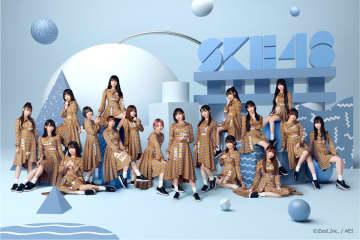 "SKE48全メンバーが毎日日替わりで""跳びながら答える""!『TV Bros. note版』登場"