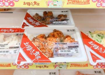 美味しいに決まってるよ…!ファミマの「ガーリック鶏唐揚」が味濃いめで米にむっちゃ合うの!