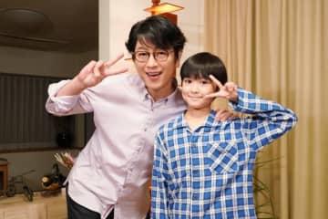 ジャニーズ Jr.佐久間玲駈、連ドラ初出演 『#リモラブ』及川光博の息子役に