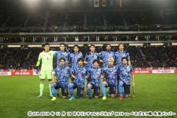 サッカー国際強化試合「日本vsカメルーン」を日本テレビで生中継