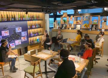 八戸圏域の魅力再認識 東京・エイトベースで初の「ファンミーティング」