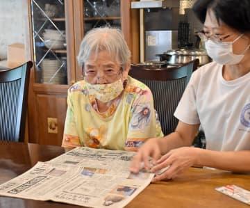 特攻で戦死の兄と新聞記事で「再会」 85歳妹、思い出語り涙「とにかくかわいがってくれた」