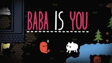 「日本ゲーム大賞 2020」ゲームデザイナーズ大賞がルール改変パズル『Baba Is You』に決定―ベストセールス賞やグローバル賞なども発表【TGS2020】