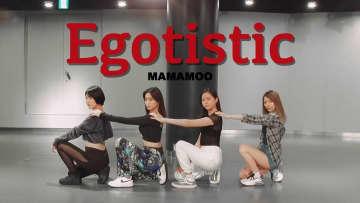 後藤真希、K-POPダンスに挑戦! MAMAMOO「Egotistic」踊ってみた動画公開