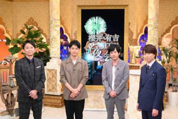 二宮和也が「超個人的裏ニュース」を公開!「夜会フェス」ラストに黒木華と登場